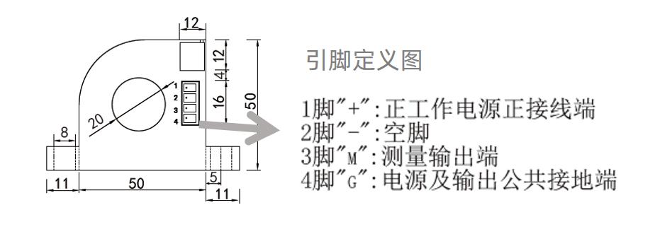 单相交流电流传感器-B5接线示意图