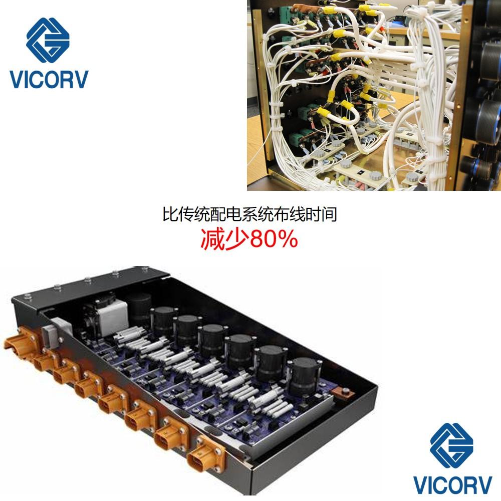 固态功率控制器SSPc