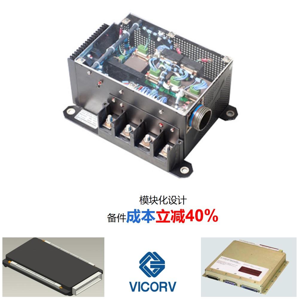军用sspc固态功率控制器