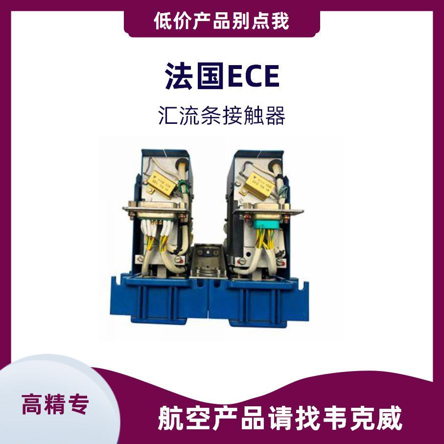 ZodiacB9直流接触器加盟