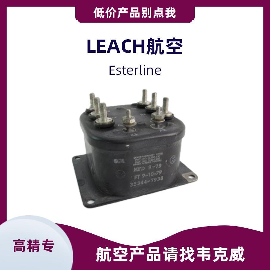 报价合理的直流接触器24厂家批发
