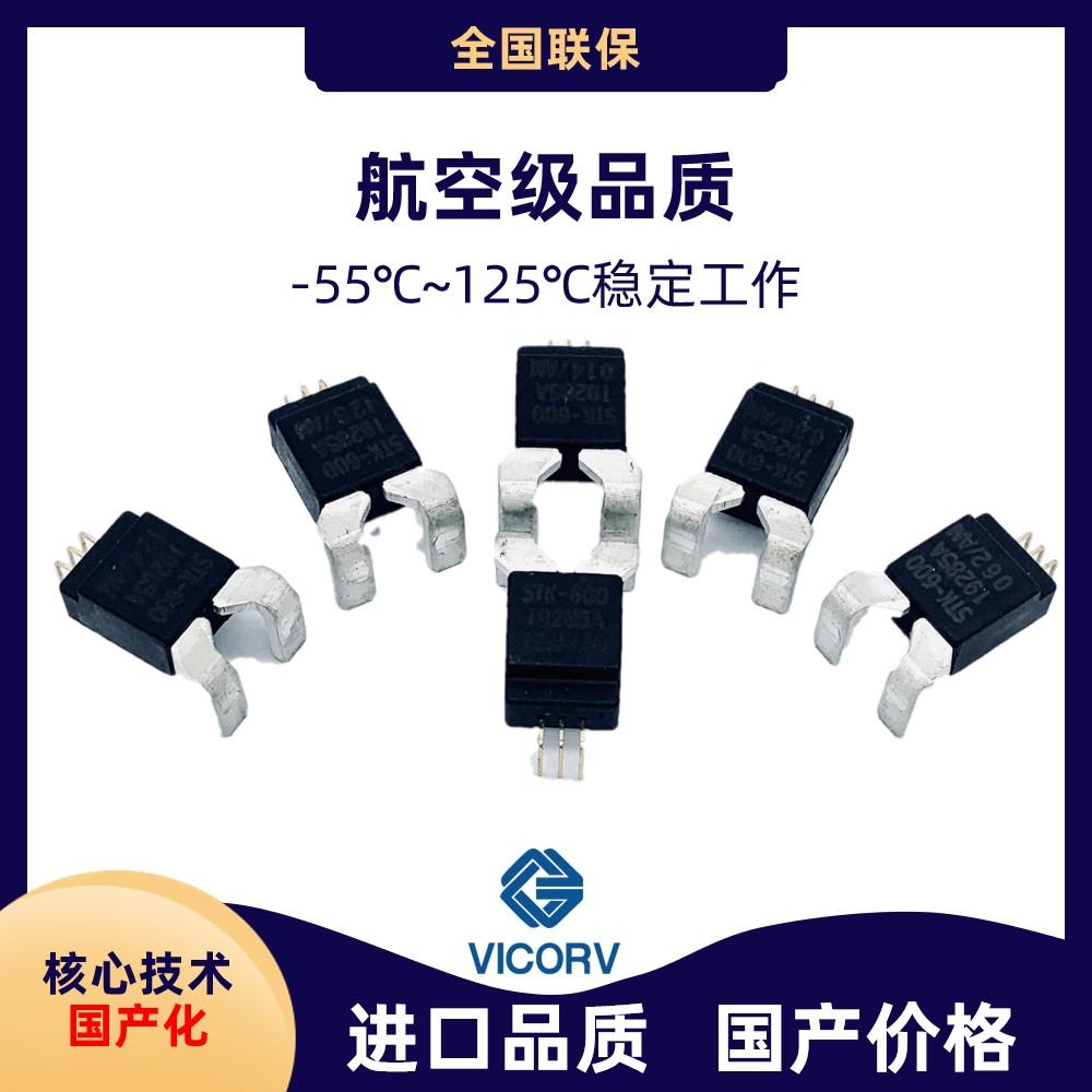 可靠的霍尔闭环漏电流传感器品牌