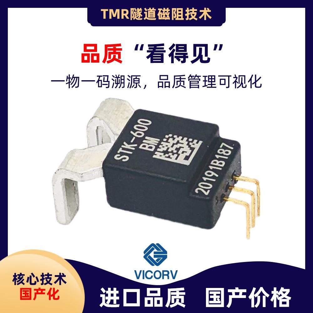 供应大口径霍尔电流传感器厂家供货