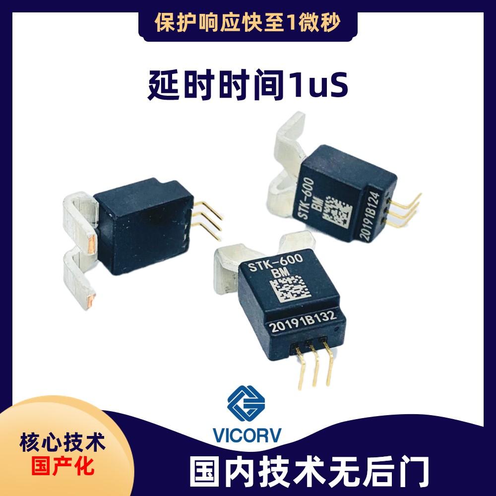 高精度变压器霍尔电流传感器价格韦克威