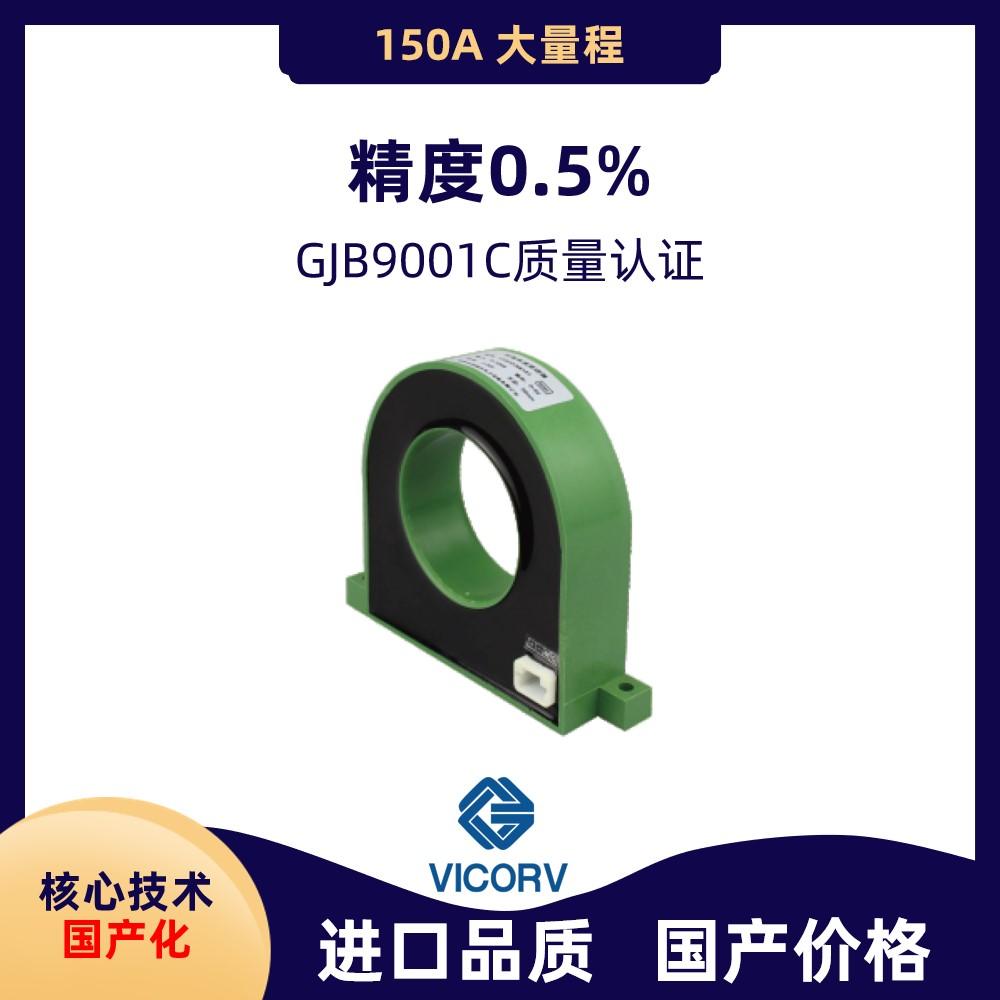 厂家批发直测式霍尔电流传感器价格