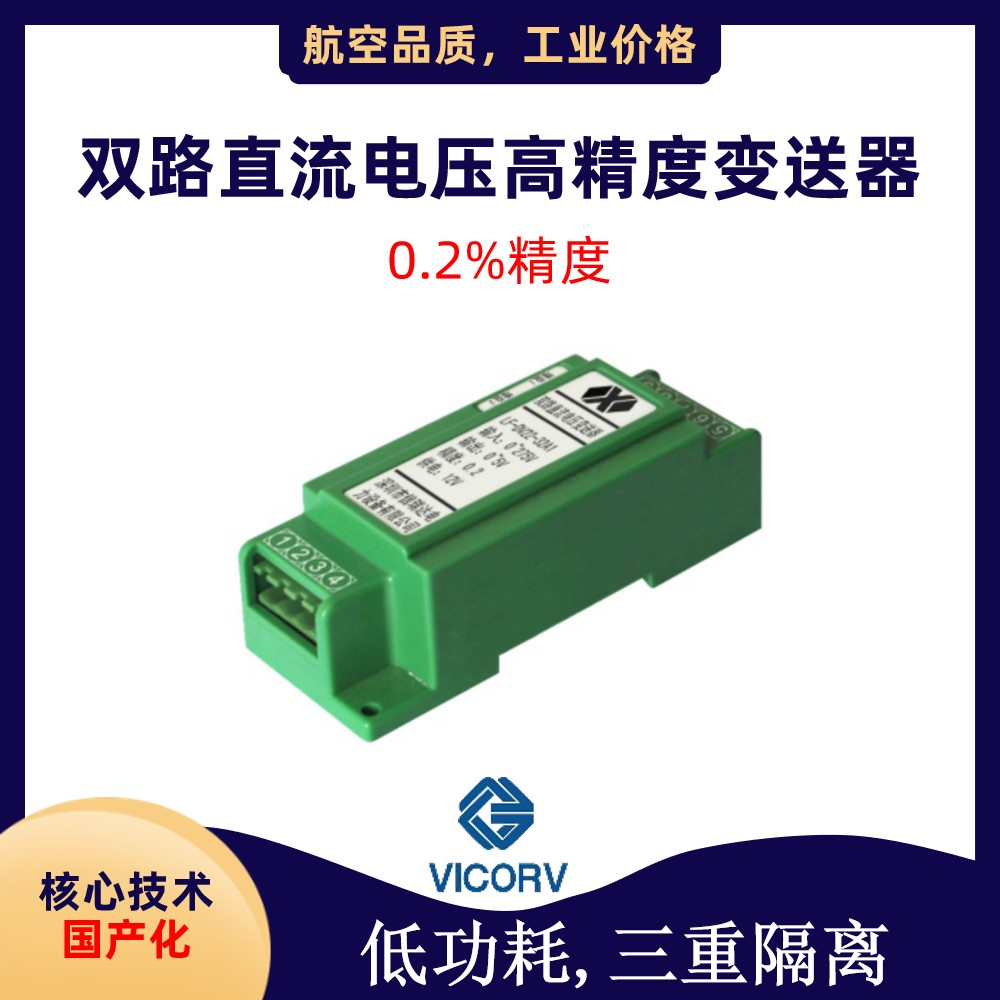 国产替代霍尔电流传感器 品牌厂商国产替代