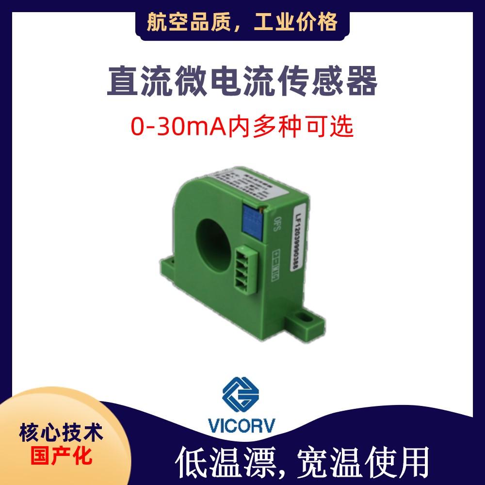ah35 系列线性霍尔传感器供应商韦克威