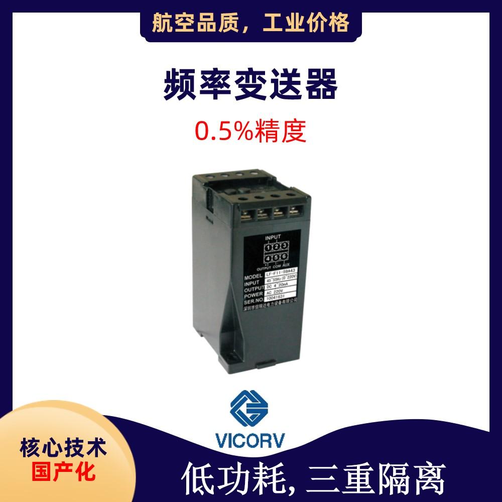 高科技企业质量好霍尔电流传感器出售高科技企业