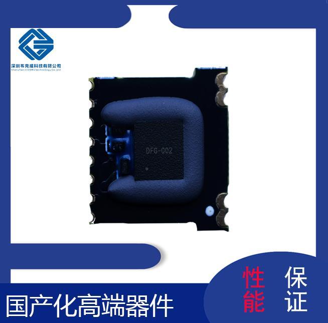 进口-磁芯与霍尔传感器-供应商-[韦克威]