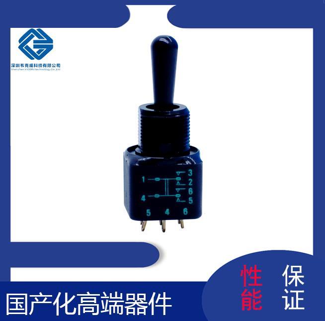 进口-单电源霍尔传感器-供应商-[韦克威]