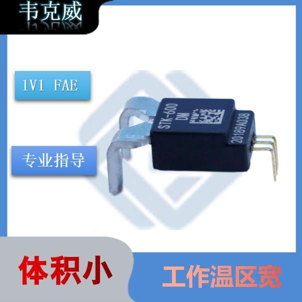 中霍-数字式霍尔传感器-公司-[韦克威]