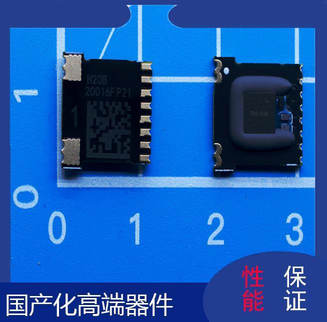 中旭-霍尔元件磁传感器-出售-[韦克威]