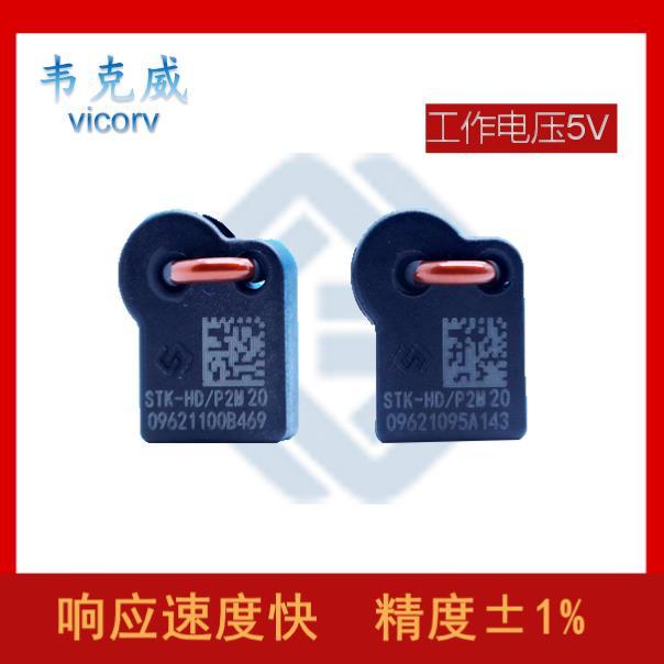 生产-数字式霍尔传感器-品牌-[韦克威]