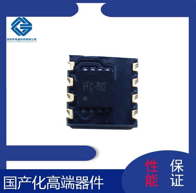 供应-电动机霍尔传感器-代理商-[韦克威]