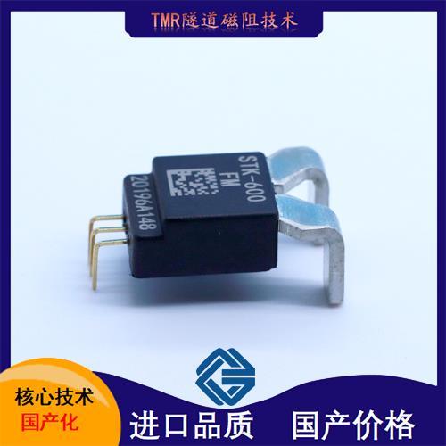 进口-模拟量霍尔传感器-公司-[韦克威]