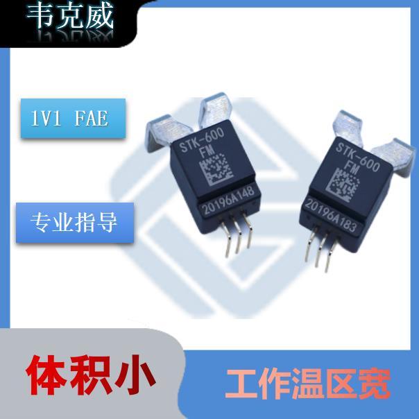 Honeywell-工业级霍尔传感器-品牌-[韦克威]