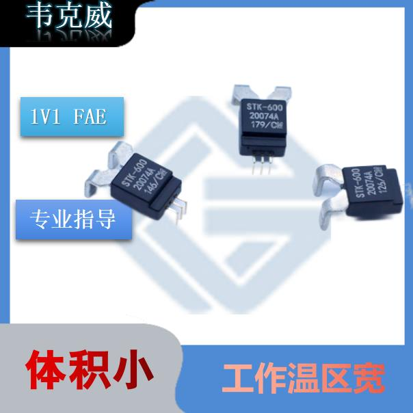 高精度-单片机霍尔传感器-出售-[韦克威]