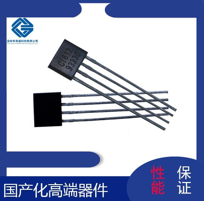 特种-霍尔LEM传感器-厂家供货-[韦克威]