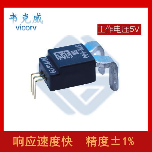 LEM-电表中霍尔传感器-厂家供货-[韦克威]