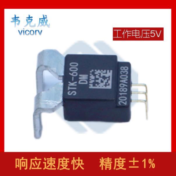 进口-霍尔高精度传感器-公司-[韦克威]