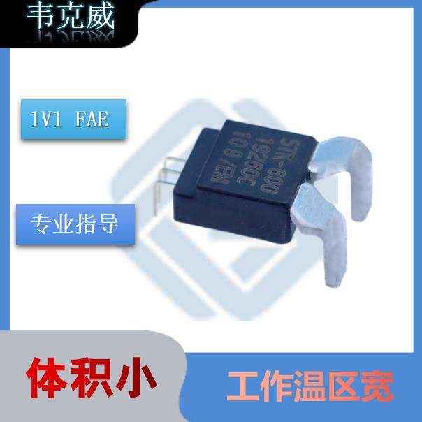 代理-微霍尔传感器-供应商-[韦克威]