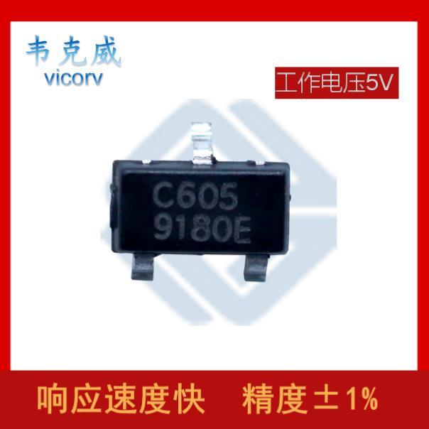 生产-压电式霍尔传感器-价格-[韦克威]