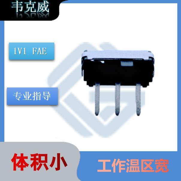 Melxis-霍尔传磁性传感器-厂家供货-[韦克威]