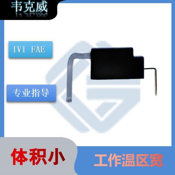Allegro-线性霍尔ic传感器-厂家供货-[韦克威]