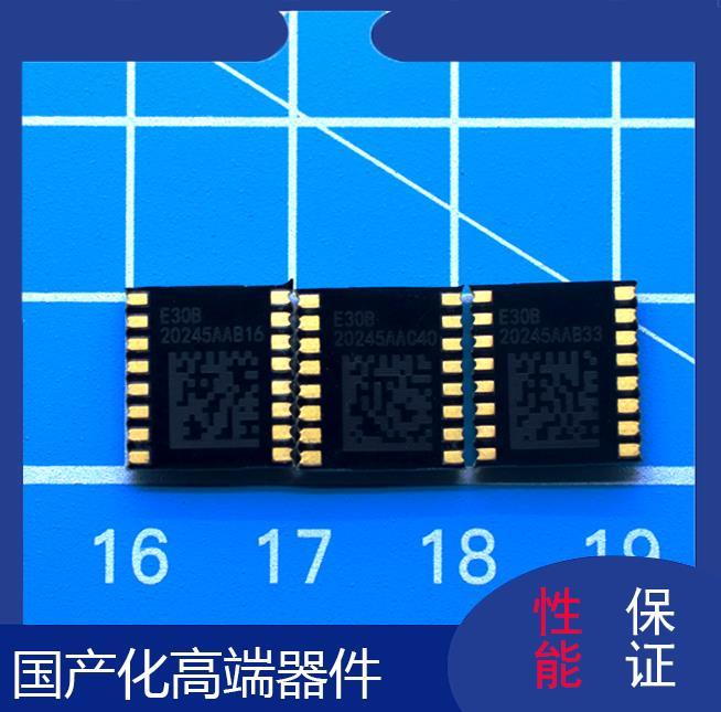 中旭-霍尔线传感器-代理商-[韦克威]