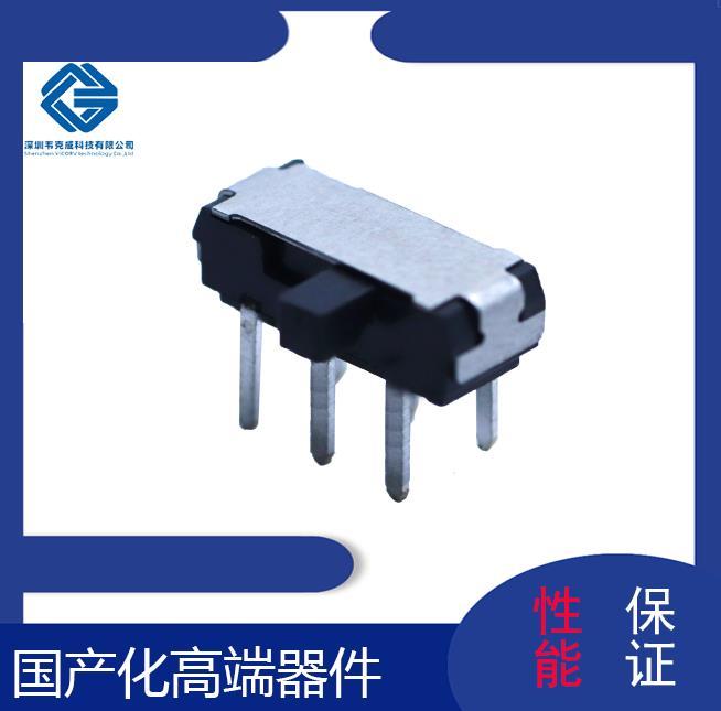 莱姆-霍尔四磁铁传感器-公司-[韦克威]
