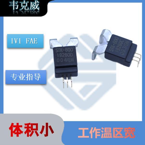 代理-电机加霍尔传感器-出售-[韦克威]