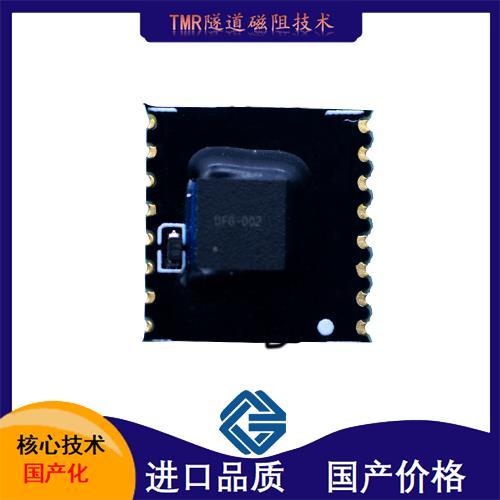 中霍-霍尔式电量传感器-代理商-[韦克威]